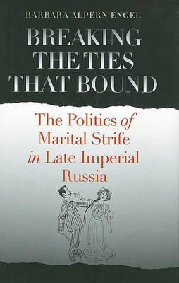 Breaking the Ties That Bound (BOK)