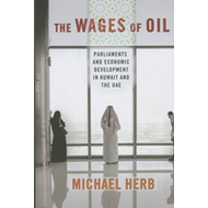 Wages of Oil (BOK)