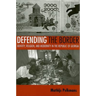 Defending the Border (BOK)