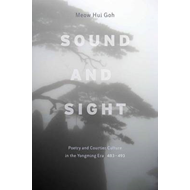 Sound and Sight (BOK)