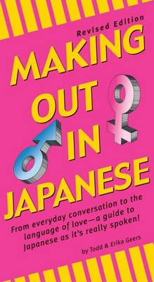 Making Out in Japanese (BOK)