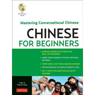 Chinese for Beginners (BOK)