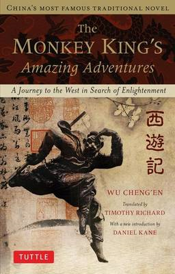 Monkey King's Amazing Adventures (BOK)