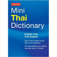 Tuttle Mini Thai Dictionary (BOK)