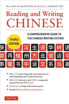 Reading and Writing Chinese (BOK)