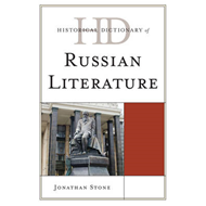 Historical Dictionary of Russian Literature (BOK)