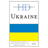 Historical Dictionary of Ukraine (BOK)