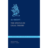 The Epistle on Legal Theory (BOK)