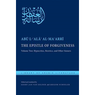 The Epistle of Forgiveness: Volume 2 (BOK)