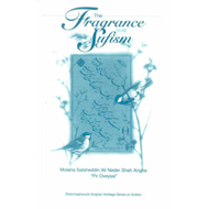 The Fragrance of Sufism (BOK)