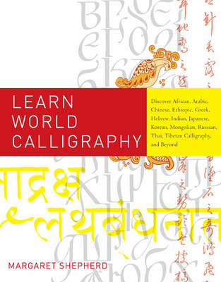 Learn World Calligraphy (BOK)