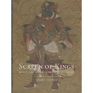Screen of Kings (BOK)