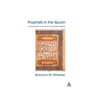 Introduction to the Quran: Stories of the Prophets (BOK)