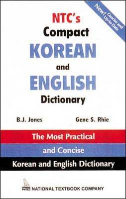 NTC's Compact Korean and English Dictionary (BOK)
