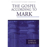 The Gospel According to Mark (BOK)