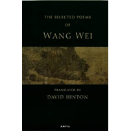 Selected Poems of Wang Wei (BOK)