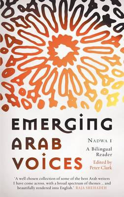 Emerging arab voices for Farcical in arabic