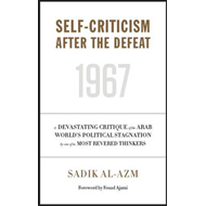 Self-criticism After the Defeat (BOK)