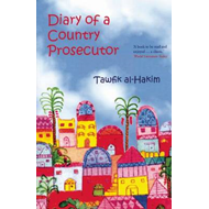 Diary of a Country Prosecutor (BOK)
