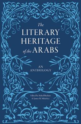 Literary Heritage of the Arabs (BOK)