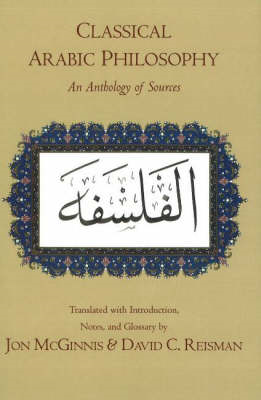 Classical Arabic Philosophy (BOK)