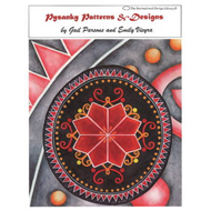 Pysanky Patterns and Designs (BOK)