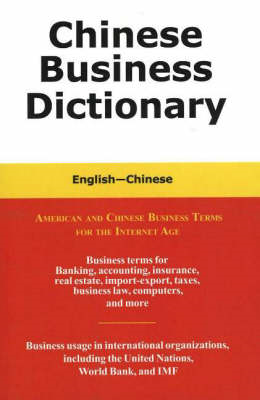 Chinese Business Dictionary (BOK)