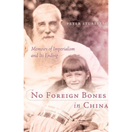 No Foreign Bones in China (BOK)