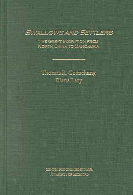 Swallows and Settlers: The Great Migration from North China to Manchuria (BOK)