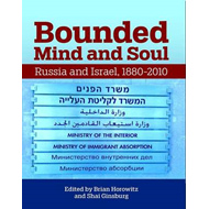 Bounded Mind and Soul: Russia and Israel, 1880 - 2010 (BOK)
