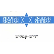 Yiddish English/English Yiddish (BOK)