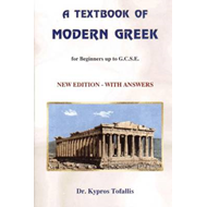 A Textbook of Modern Greek: For Beginners Up to GCSE (BOK)