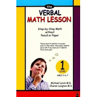 Verbal Math Lesson (BOK)