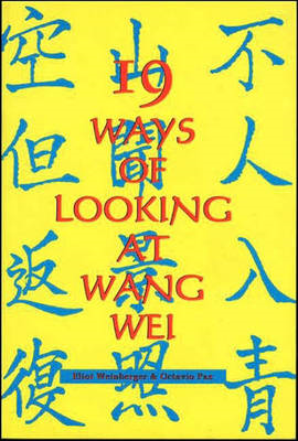19 Ways of Looking at Wang Wei (BOK)