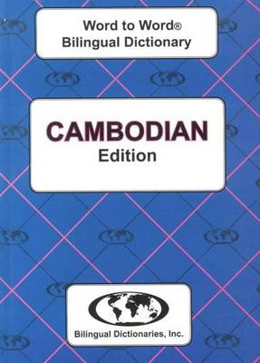 English-Cambodian & Cambodian-English Word-to-Word Dictionar (BOK)