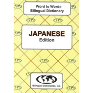 English-Japanese & Japanese-English Word-to-Word Dictionary (BOK)