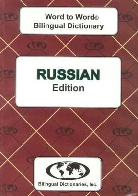 English-Russian & Russian-English Word-to-Word Dictionary (BOK)