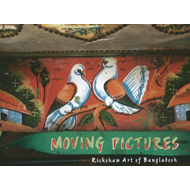 Moving Picture (BOK)