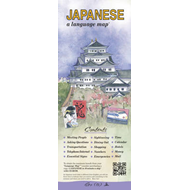 Japanese a Language Map (BOK)