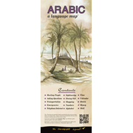 Arabic a Language Map (BOK)