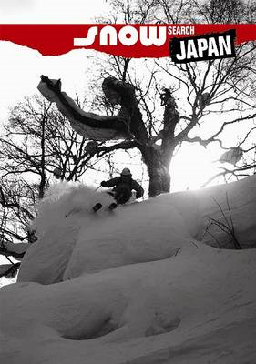 Snow Search Japan (BOK)