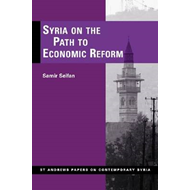 Syria on the Path to Economic Reform (BOK)