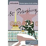 City-pick St Petersburg (BOK)