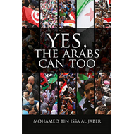Yes, the Arabs Can Too (BOK)