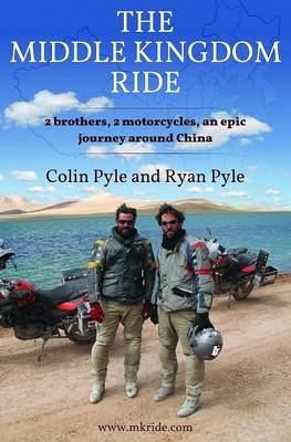 Middle Kingdom Ride (BOK)