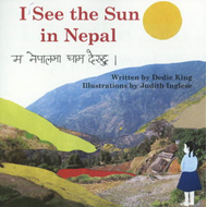 I See the Sun in Nepal (BOK)