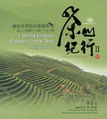 4 World-Famous Chinese Green Tea (BOK)