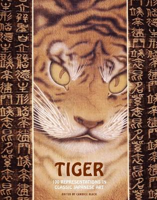 Tiger: 100 Representations in Classic Japanese Art (BOK)