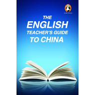 English Teacher's Guide to China (BOK)