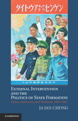 External Intervention and the Politics of State Formation (BOK)